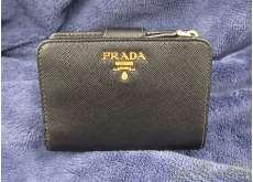 二つ折り財布|PRADA