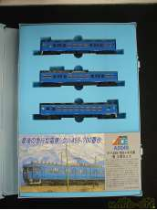クハ455-700+413系・青3両セット|MICRO ACE