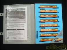 155系修学旅行電車ひので号8両セット|MICRO ACE