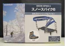 スノースパイク|MONT-BELL