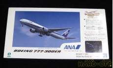 ボーイング777-300ER|IWAYA