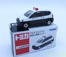 トミカ パトカー TOMY