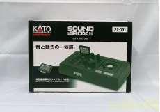 サウンドボックス|KATO
