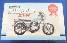 Kawasaki Z1000 Z1-R|KAWASAKI