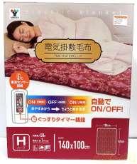 電気掛敷毛布|YAMAZEN