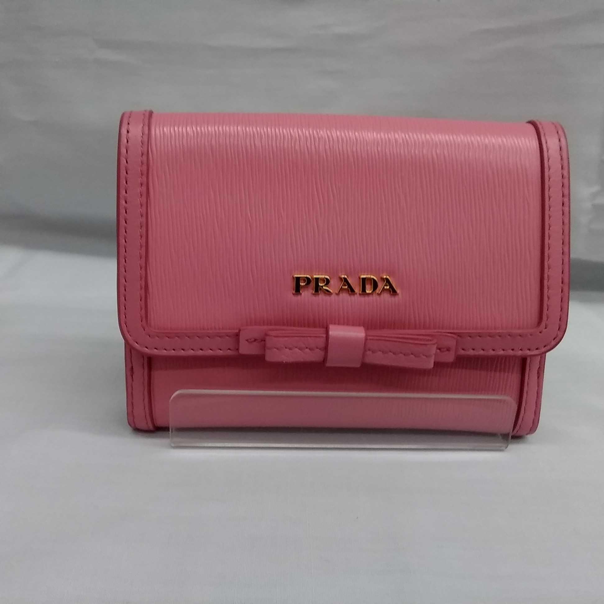 Wホック財布|PRADA