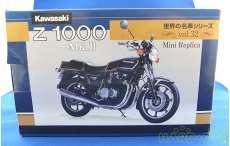 Kawasaki Z 1000 MK.Ⅱ