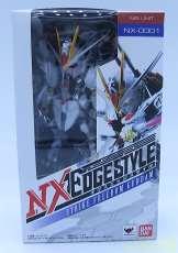 NXEDGE STYLE ストライクフリーダムガンダム|BANDAI