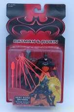 バットマン&ロビン ヒート スキャン バットマン|HASBRO