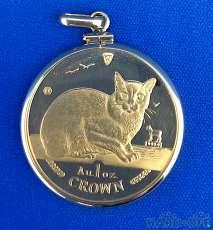 1996マン島キャット金貨 ビルマ猫 不明