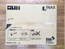 ② 未使用 LIXIL(リクシル) INAX 暖房便座 オフホワイト INAX
