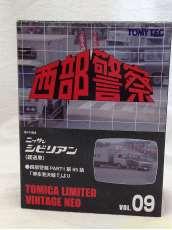 1/64スケール車  トミーテック ニッサン シビリアン(護送車) トミカリミテッド TOMY TEC
