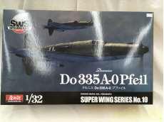 飛行機 プラモデル 1/32|SWS