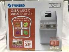 ホームベーカリー 2斤|TWINBIRD
