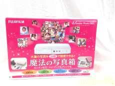 FUJIFILM デジタルフォトアルバム WonderPhotoBox|FUJIFILM