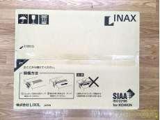 ① 未使用 LIXIL(リクシル) INAX 暖房便座 オフホワイト INAX