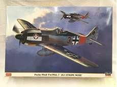 飛行機 フォッケウルフ FE190A-7 JG-1 ストライブノーズ|HASEGAWA