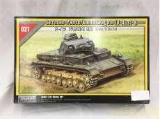 ドイツ IV号戦車 B型 7.5cm  sd.kfz.622|TRISTAR