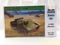 戦車 T-20|MIRROR MODELS
