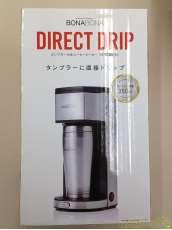 未使用品  シーシーピー タンブラー付きコーヒーメーカー|CCP