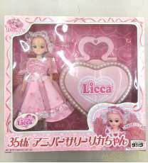 リカちゃん 人形|TAKARA