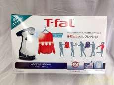 未使用 ティファール 衣類スチーマー 「アクセススチーム」 コード付き DR8085|T-fal