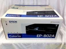 未使用 Colorio インクジェット複合機|EPSON
