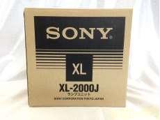 未使用 プロジェクションテレビ用交換用ランプユニット|SONY