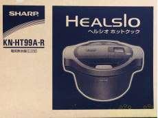 未使用品 シャープ ヘルシオ ホットクック  KN-HT99A-R|SHARP