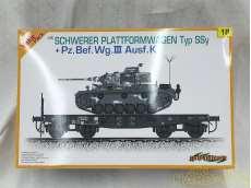 WW.II ドイツ軍 III号指揮戦車K型/4軸平積貨車|DRAGON