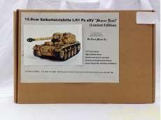 戦車  L/61 PZ SFIV STURER EMIL|