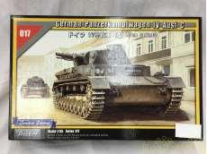 ドイツ IV号戦車 C型 7.5cm  sd.kfz.161|TRISTAR