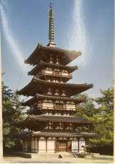 建物 建築モデルシリーズ 薬師寺|FUJIMI