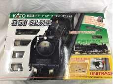 Nゲージ スターターセット スペシャル|KATO