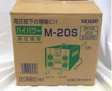 未使用 日動 100V昇圧器ハイパワー M-20S 日動工業