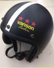 バイク用ヘルメット VANSON|VANSON