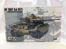 戦車 IDF SHOT KAL 1973|ARV
