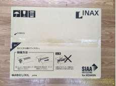 ⑨ 未使用 LIXIL(リクシル) INAX 暖房便座 オフホワイト INAX