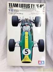 未組立 1/12 ビッグスケールシリーズ チーム ロータス タイプ49|TAMIYA