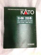 KATO Nゲージ 205系 3000番台 八高線色 4両セット 10-494