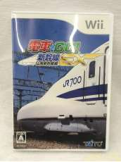 Wii ソフト 電車でGO!新幹線EX山陽新幹線編 ㈱タイトー