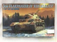 3cm FLAKPANZER IV KUGELBLITZ|DRAGON