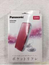 低周波治療器|PANASONIC