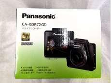 未使用 パナソニック(Panasonic) ドライブレコーダー CA-XDR72GD|PANASONIC