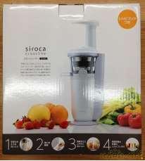 未使用品 シロカ スロージューサー|SIROCA