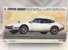 TOYATA 2000GT EARLY TYPE 1967|HASEGAWA