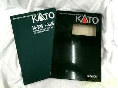 KATO 10-325 キハ81 7両セット|KATO