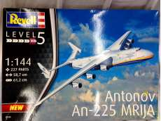 未組立 1/144 アントノフAn-225 ムリーヤ 大型輸送機 プラモデル|REVELL