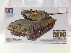 戦車 M10 アメリカ 駆逐戦車 中期型|TAMIYA