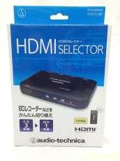 HDMIセレクター AUDIO-TECNICA